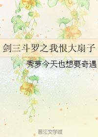 东都剑花西京烟雨